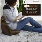 あったかい 座れる毛布 チェアクッション 椅子あったかクッション 椅子用座布団  チェアパッド 猫用クッション 座れる 毛布 レビューで送料無料