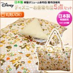 日本製 ディズニー お昼寝布団セット アナと雪の女王 チップ&ディール プレーンズ 5点セット おひるね 布団セット