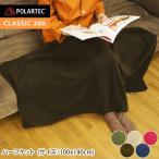 Polartec ポーラテック フリース ハーフケット サイズ 100×140 正規品 登山用品 本場 アメリカの生地を使った ブランケット 毛布