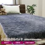 敷きパッド ダブル 140×205cm 冬用 暖か アルファ BestQuality 極柔とろける敷きパッド ベッドパッド ベットパッド 敷パッド 蓄熱保温 抗菌防臭 杢カラー