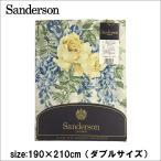 カバー 掛けふとんカバー サンダーソン ダブル SD302 日本製 東京西川 訳あり B級 アウトレット SALE OUTLET