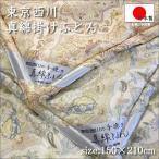 ショッピング西川 掛けふとん 真綿ふとん 真綿掛けふとん 詰め物絹100% シルク100% SH8020SL 東京西川 シングル 日本製 SALE 送料無料