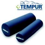 テンピュール(R)MED ポジショニングロールA(ラージ)直径15×幅40cm 防水カバー仕様 tempur