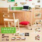 ベビーベッド ミニベッド&デスク + ダブルガーゼ ミニふとんセット 日本製