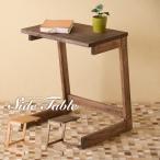 「木製サイドテーブル」 ナイトテーブル