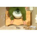プラティカ 木製 トイレステップ   踏み台 子供 トイレ ステップ台 おしゃれ 3段階高さ調節可能 シモオカ SHIMOOKA 石崎家具