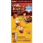 冷凍 ソウルチーズホットドッグ(5個入り)