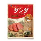 Yahoo!スリーブ牛肉ダシダ 1kg,【バーゲンセール】CJ 牛肉ダシダ 大容量 お徳用 牛肉出し ダシダスープ 牛肉だしの素 調味料 だし ダシ