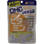 【DHC マルチビタミン】60粒 60日分★メール便送料