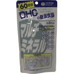 【DHC マルチミネラル】180粒 60日分