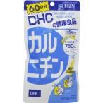 【DHC カルニチン】300粒 60日分★メール便送料無