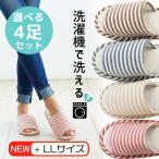 オクムラ スリッパ ピンク M 杢ニットボーダー 外縫い AAAA6011 PI