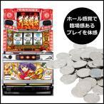 ヤフーショッピングランキング 1位/パチスロ実機(スロット実機) 麻雀物語2 激闘!麻雀グランプリ