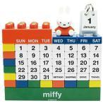 ミッフィー ブロックカレンダー (ミッフィー)