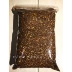 ハオルチア専用の土 元肥 有機肥料入り/約0.9リットル 培養土 多肉植物