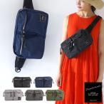 海外旅行 斜めがけ 撥水 ウエストバッグ ファニーパック ウエストポーチ ボディバッグ レディース おしゃれ 斜めがけバッグ ワンショルダー かばん カバン 鞄