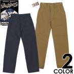 DAPPER'S ダッパーズ Reinforced Pocket Work Trousers LOT1068 HERRINGBONE ヘリンボーン ヘリンボン ワークパンツ トラウザーパンツ ベイカーパンツ