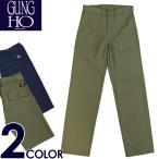 決算セール GUNG HO ガンホー ベイカーパンツ トラウザース MADE IN JAPAN 日本製 パンツ BACK SATEEN BAKER PANTS