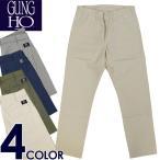 SALE セール GUNG HO ガンホー スリム ワークパンツ トラウザー ベイカーパンツ WEST POINT SLIM BAKER PANTS