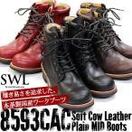 SLOW WEAR LION ソフトカウレザープレーンMIDブーツ Cambrelle ライニング OB-8593CAC 日本製 メンズ レディス SWL スローウェアライオン
