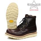 SLOW WEAR LION オイルドレザー プレーン MID ブーツ BROWN メンズ グッドイヤー製法 /日本製 国産