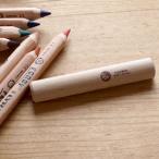 ドイツ LYRA リラ 鉛筆ホルダー