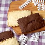 クッキー型 おしゃれ 型抜き かわいい スタッダー スタンプ クッキーカッター お菓子 手作り バレンタイン ドイツ Stadter クッキー型 テキストスタンプ 金型付