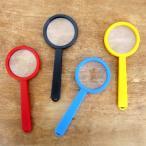虫眼鏡 子供用 昆虫観察 虫めがね ルーペ おもちゃ 自由研究 イタリア Navir ナヴィア 虫眼鏡おもちゃ メール便対象品
