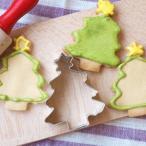 ドイツ Stadter スタッダー クッキー型-クリスマスツリー