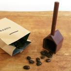 日本製 TORCH トーチ コーヒーメジャー ハウス 計量スプーン カップ コーヒー豆 北欧