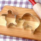 ドイツ製 クッキー型-カメとゾウ