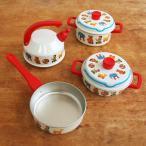 ままごと 鍋 調理器具 セット おもちゃ キッチン SchopperKG社 おままごと なべセット トイ柄 L