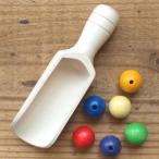 ままごと キッチン 木製 おもちゃ スプーン スコップ ツール スクープ キッチンパーツ ドイツ Gluckskafer グリュックスケーファー ままごとスクープ