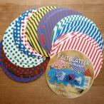 ドイツ MARPAJANSEN マーパヤンセン 折り紙 ストライプ&ドット両面カラー サークル 100枚