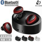 イヤホン Bluetooth スポーツ 画像