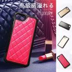 iPhone8 plus PUレザーケース iPhone7 iphoneX 高品質