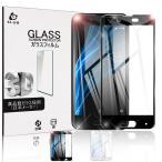 AQUOS sense SH-01K 3D全面保護 強化ガラス保護フィルム SH-01K 極薄0.2mm SHV40 3D曲面 全面ガラス保護シート AQUOS sense SHV40 画面保護シール