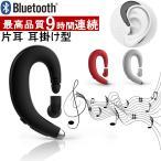 �֥롼�ȥ���������ۥ� �ޥ�����¢ Bluetooth 4.1 �磻��쥹����ۥ� �إåɥ��å� �Ҽ� �ⲻ�� ���ݤ��� ���ݡ��� �ϥե ���ò� iPhone��Android�б�
