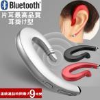 �磻��쥹����ۥ� Bluetooth 4.1 �֥롼�ȥ���������ۥ� �إåɥ��å� �Ҽ� �ⲻ�� ���ݤ��� �ޥ�����¢ ���ݡ��� �ϥե ���ò� iPhone��Android�б�