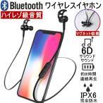 Bluetooth 4.2 �ⲻ���磻��쥹����ۥ� �ͥå��Х�ɼ� IPX6�ɿ��ɴ� �֥롼�ȥ���������ۥ� �إåɥ��å� �ޥ�����¢ �ϥե ĶĹ�Ե� Ĺ����Ϣ³����