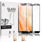 楽天モバイル AQUOS sense3 lite ガラスフィルム 3D全面保護 docomo SH-02M 液晶画面全面保護ガラスシート au SHV45 ディスプレイ強化ガラス保護フィルム