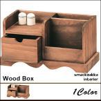 木製ミニラック 収納箱 木製ボックス ウッドボックス 小物入れ シンプル ナチュラル 木目 デスク収納 卓上ラック レトロ アンティーク