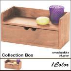 木製ミニラック 収納箱 木製ボックス ウッドボックス 小物入れ スパイスラック シンプル ナチュラル 木目 デスク収納 卓上ラック レトロ アンティーク