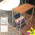 サイドテーブル 木製 北欧 木製テーブル トレーテーブル ラック付テーブル マガジンラック テーブル ベッドサイドテーブル ナイトテーブル おしゃれ シンプル