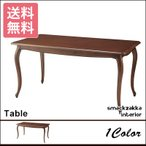 ダイニングテーブル 木製 おしゃれなテーブル ダイニング カフェテーブル 4人掛け 食卓テーブル