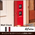 パタパタ時計 壁掛け時計 フリップ時計 クロック 置き時計 おしゃれ(アメリカン雑貨)