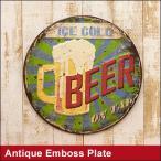 ブリキ看板 BEER ビール レトロサインプレート アンティーク ダイカット エンボスティンサインボード メタルサインボード おしゃれ看板 アメリカン看板