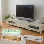 TVボード テレビ台 テレビ台 180cm幅