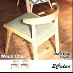 ダイニングチェア 木製 カフェチェア 丈夫 背もたれ椅子 いす イス 完成品 北欧 モダン レトロ チェアー リビングチェア 天然木 おしゃれ かわいい シンプル