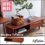 テレビボード 北欧 ロータイプ ローボード TVボード 120cm カントリー 木製 引き出し付き 天然木チーク おしゃれ シンプル